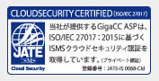 CLOUDSECURITYCERTIFIED